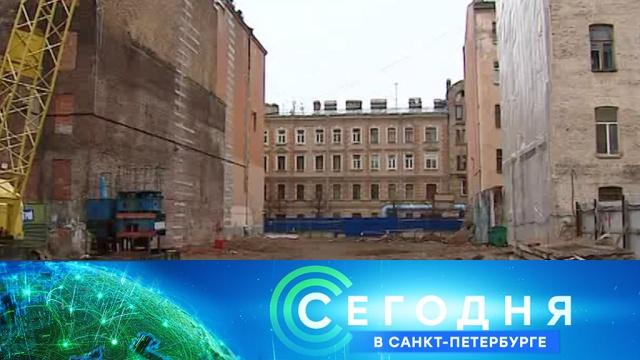 21 марта 2019 года. 19:20.21 марта 2019 года. 19:20.НТВ.Ru: новости, видео, программы телеканала НТВ