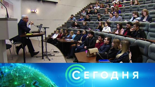 21 марта 2019 года. 06:00.21 марта 2019 года. 06:00.НТВ.Ru: новости, видео, программы телеканала НТВ