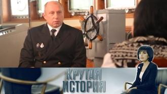Как Александр Скрябин стал лучшим капитаном ледокольного флота России? «Крутая история»— всубботу в14:00