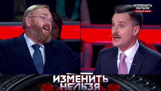 21 марта 2019 года.Выгоден ли России развал Евросоюза?НТВ.Ru: новости, видео, программы телеканала НТВ