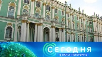 21 марта 2019 года. 16:15.21 марта 2019 года. 16:15.НТВ.Ru: новости, видео, программы телеканала НТВ