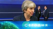 22марта 2019года. 00:00.22марта 2019года. 00:00.НТВ.Ru: новости, видео, программы телеканала НТВ