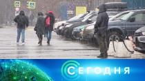22марта 2019года. 13:00.22марта 2019года. 13:00.НТВ.Ru: новости, видео, программы телеканала НТВ