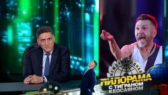 Во что композитор Шнуров может превратить ноты протеста от украинского МИД? Ответ— сегодня в«Международной пилораме».НТВ.Ru: новости, видео, программы телеканала НТВ
