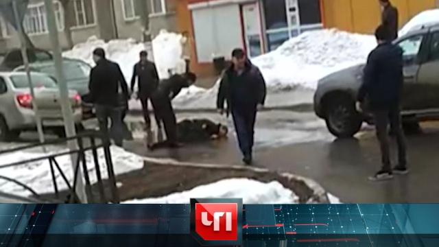 22марта 2019года.22марта 2019года.НТВ.Ru: новости, видео, программы телеканала НТВ