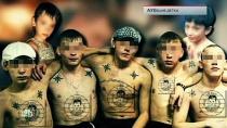 «АУЕвшие детки».«АУЕвшие детки».НТВ.Ru: новости, видео, программы телеканала НТВ
