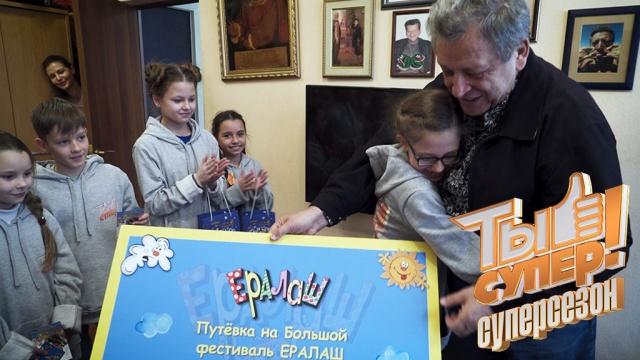 Борис Грачевский провел кастинг среди участников проекта «Ты супер!».НТВ.Ru: новости, видео, программы телеканала НТВ