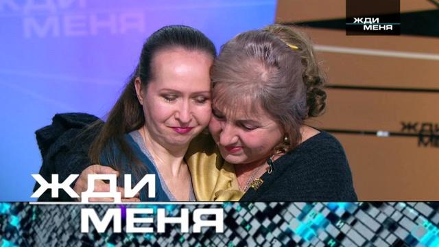 Выпуск от 22 марта 2019 года.Выпуск от 22 марта 2019 года.НТВ.Ru: новости, видео, программы телеканала НТВ