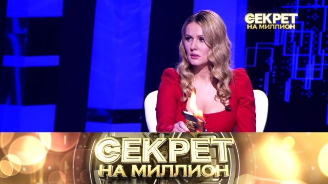 Мария Кожевникова.Мария Кожевникова.НТВ.Ru: новости, видео, программы телеканала НТВ