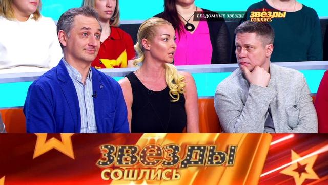 Выпуск семьдесят четвертый.Как знаменитости теряют имущество истановятся бездомными?НТВ.Ru: новости, видео, программы телеканала НТВ