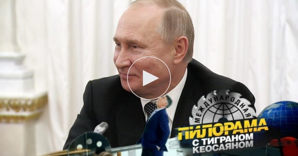 Быстро ивежливо: подробности поездки Владимира Путина вКрым