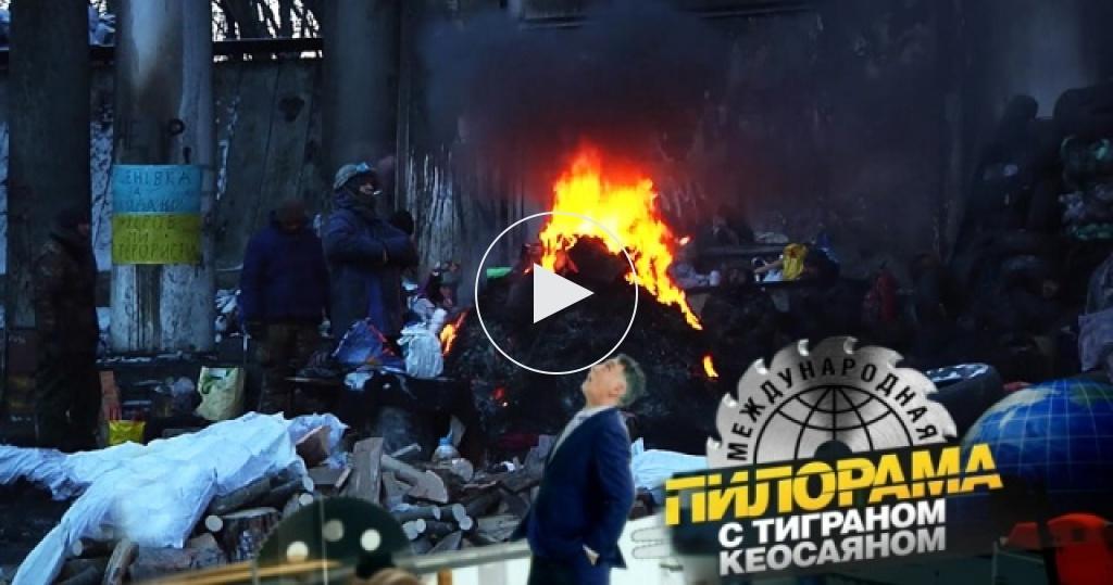 Как Майдан Незалежности превратился вбалаган неадекватности?