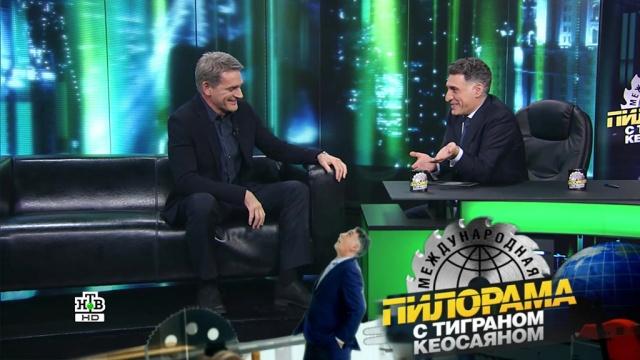 23 марта 2019года.23 марта 2019года.НТВ.Ru: новости, видео, программы телеканала НТВ