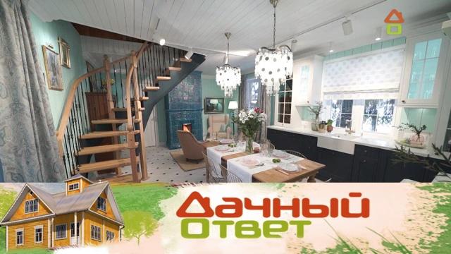 Выпуск от 24 марта 2019 года.Мятная кухня-гостиная с живым огнем.НТВ.Ru: новости, видео, программы телеканала НТВ
