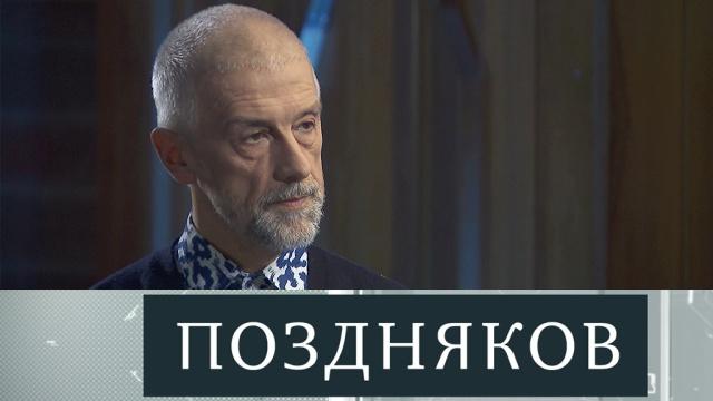Эдуард Бояков.Эдуард Бояков.НТВ.Ru: новости, видео, программы телеканала НТВ