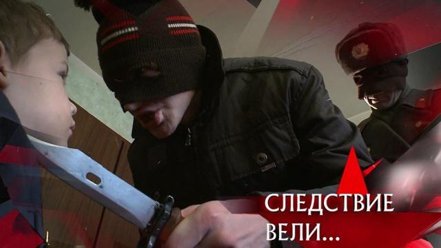 Выпуск от 24марта 2019года.«Кровные убийцы».НТВ.Ru: новости, видео, программы телеканала НТВ