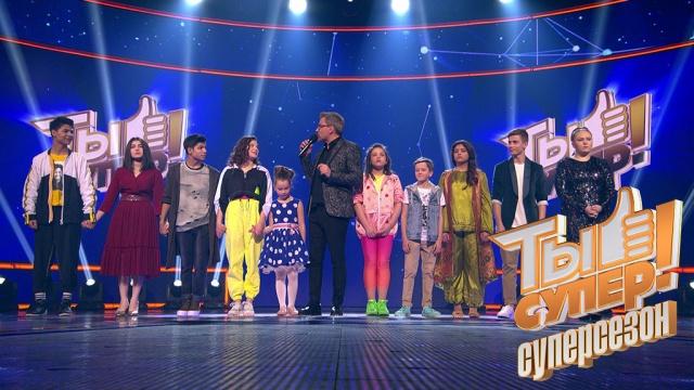 Выбор жюри: новые участники полуфинала суперсезона «Ты супер!».НТВ.Ru: новости, видео, программы телеканала НТВ