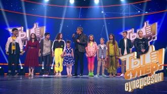 Выбор жюри: новые участники полуфинала суперсезона «Ты супер!»