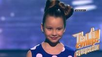 Настоящее волшебство! Принцесса Алёна околдовала жюри любимой детской песенкой