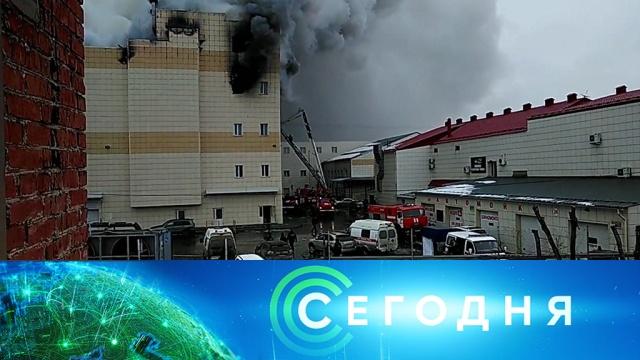 25 марта 2019 года. 07:00.25 марта 2019 года. 07:00.НТВ.Ru: новости, видео, программы телеканала НТВ