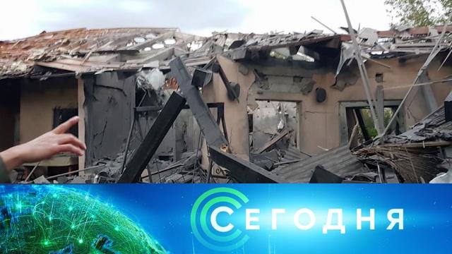 25 марта 2019 года. 08:00.25 марта 2019 года. 08:00.НТВ.Ru: новости, видео, программы телеканала НТВ