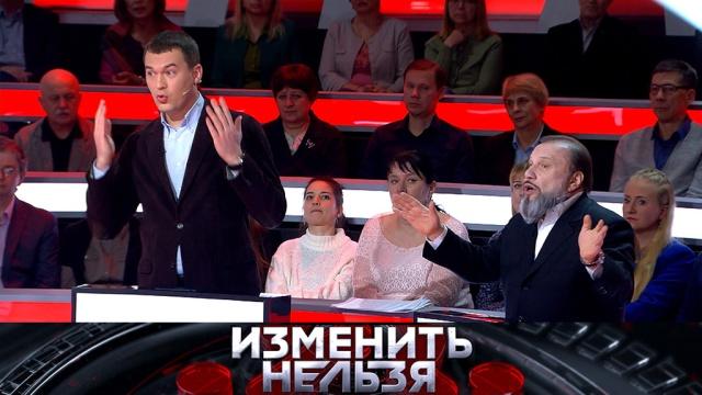 25марта 2019года.Крепкий алкоголь после 21года?НТВ.Ru: новости, видео, программы телеканала НТВ