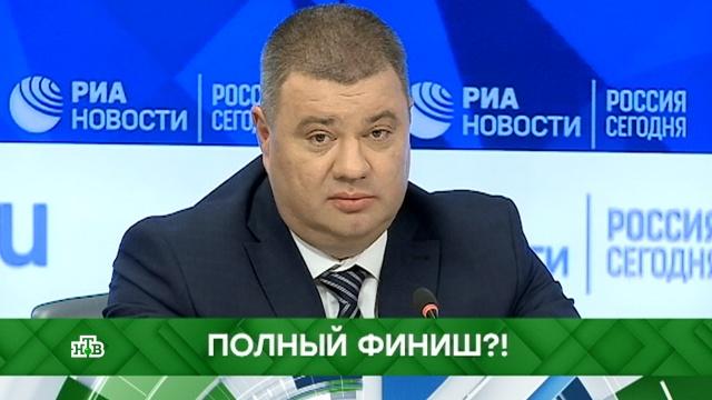 Выпуск от 25 марта 2019 года.Выпуск от 25 марта 2019 года.НТВ.Ru: новости, видео, программы телеканала НТВ