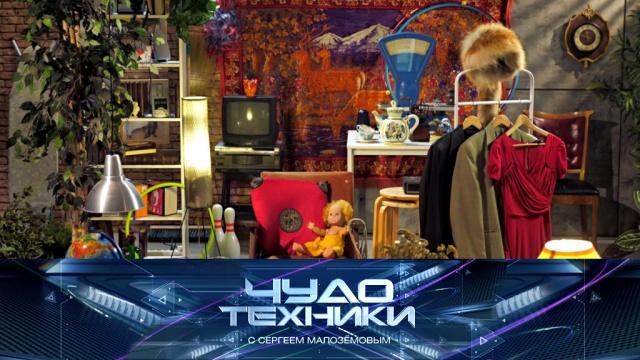 Способы заработать на ненужных вещах, все о носках и пластиковый корсет для реабилитации.Способы заработать на ненужных вещах, все о носках и пластиковый корсет для реабилитации.НТВ.Ru: новости, видео, программы телеканала НТВ
