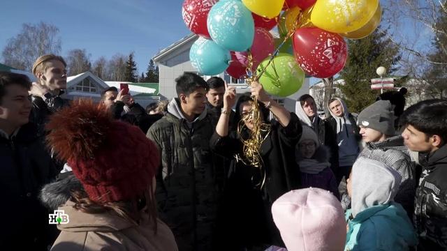 Проект «Ты супер!» подарил участнику на 18-летие суперпраздник.НТВ.Ru: новости, видео, программы телеканала НТВ