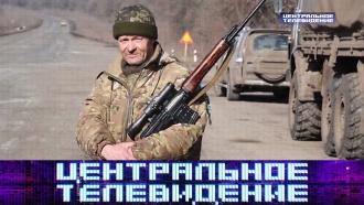 Голосование «Центрального телевидения»: очем кроме главных тем недели вы хотите узнать вэту субботу, в19:00?Крым, Трамп Дональд, Украина, войны и вооруженные конфликты, расследование, санкции.НТВ.Ru: новости, видео, программы телеканала НТВ
