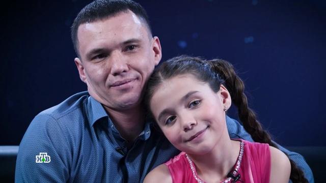 Проект «Ты супер!» подарил юной участнице долгожданную встречу спапой.НТВ.Ru: новости, видео, программы телеканала НТВ
