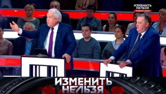 28марта 2019года.Кто станет президентом Украины?НТВ.Ru: новости, видео, программы телеканала НТВ