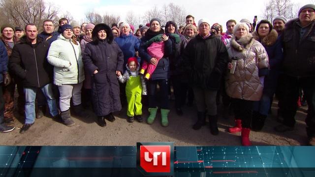 28 марта 2019 года.28 марта 2019 года.НТВ.Ru: новости, видео, программы телеканала НТВ