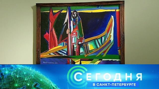 28 марта 2019 года. 19:20.28 марта 2019 года. 19:20.НТВ.Ru: новости, видео, программы телеканала НТВ