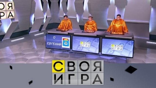 Выпуск от 30 марта 2019 года.Выпуск от 30 марта 2019 года.НТВ.Ru: новости, видео, программы телеканала НТВ