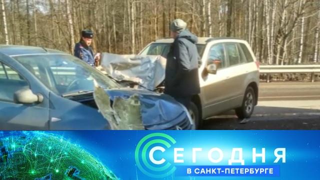 29 марта 2019 года. 16:15.29 марта 2019 года. 16:15.НТВ.Ru: новости, видео, программы телеканала НТВ