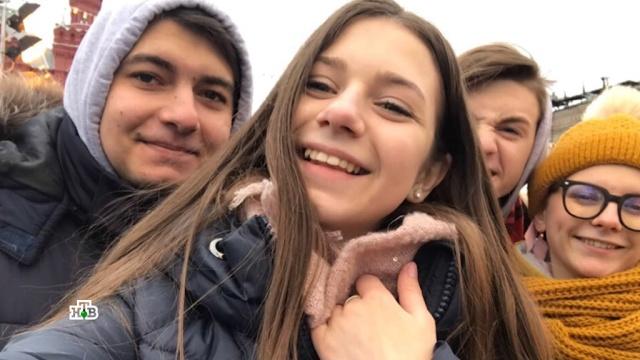 Юные вокалисты «Ты супер!» побывали на главном катке страны.НТВ.Ru: новости, видео, программы телеканала НТВ