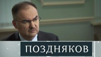 Антон Дроздов.Антон Дроздов.НТВ.Ru: новости, видео, программы телеканала НТВ