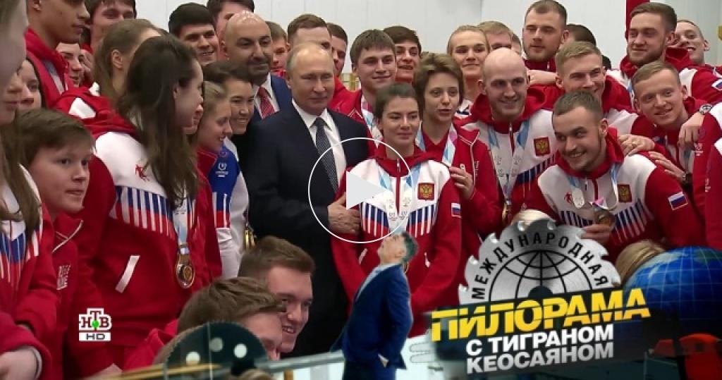 Российские золотомедальные запасы икиргизское гостеприимство: как Владимир Путин укреплял лидерство России на спортивных имеждународных аренах