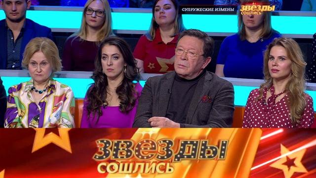 Выпуск семьдесят пятый.Супружеские измены илюбовные похождения звезд.НТВ.Ru: новости, видео, программы телеканала НТВ