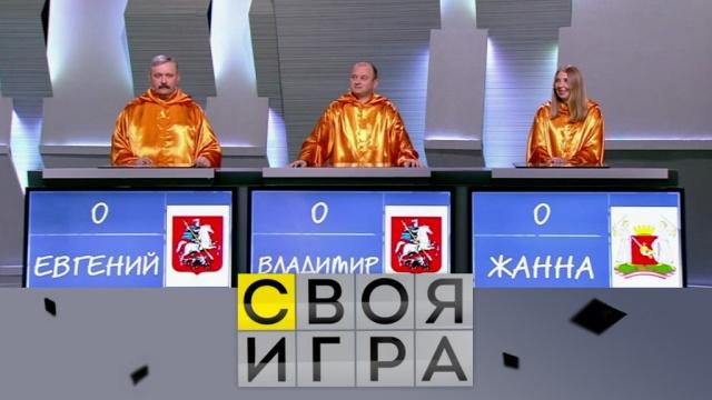 Выпуск от 31 марта 2019 года.Выпуск от 31 марта 2019 года.НТВ.Ru: новости, видео, программы телеканала НТВ