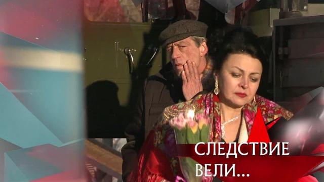 Выпуск от 31марта 2019года.«Будьте моей… любовницей!».НТВ.Ru: новости, видео, программы телеканала НТВ
