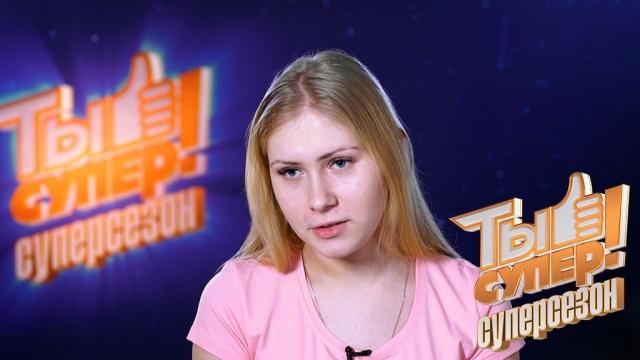 «Хочу, чтоб она мной гордилась»: девочка сволшебным именем Снежана иее мечты омаме.НТВ.Ru: новости, видео, программы телеканала НТВ