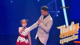 Юная Настя из Молдавии очаровала всех веселым номером испела дуэтом сАлександром Олешко