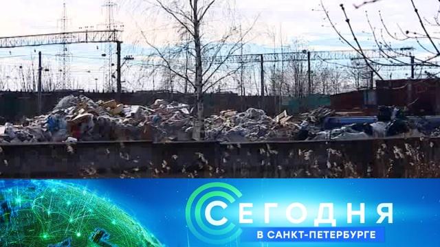 1 апреля 2019 года. 19:20.1 апреля 2019 года. 19:20.НТВ.Ru: новости, видео, программы телеканала НТВ