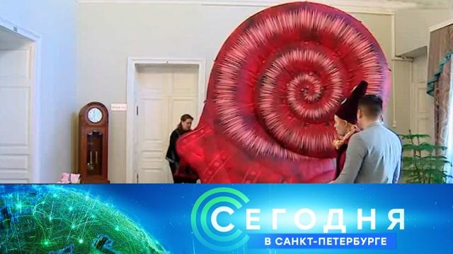 1 апреля 2019 года. 16:15.1 апреля 2019 года. 16:15.НТВ.Ru: новости, видео, программы телеканала НТВ