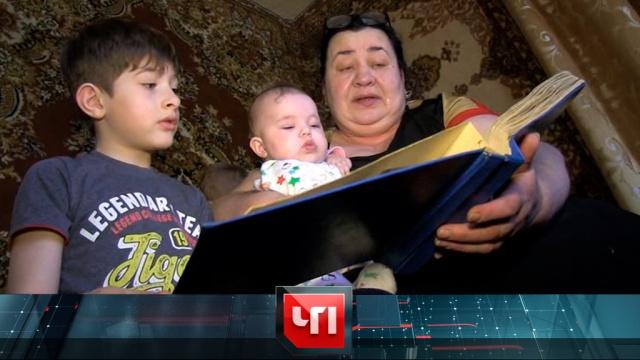 2апреля 2019года.2апреля 2019года.НТВ.Ru: новости, видео, программы телеканала НТВ