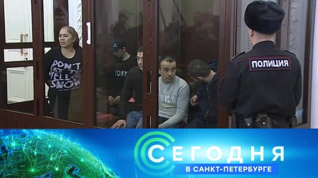 2 апреля 2019 года. 19:20.2 апреля 2019 года. 19:20.НТВ.Ru: новости, видео, программы телеканала НТВ