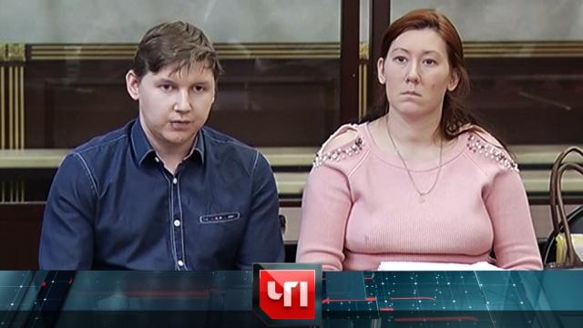 3 апреля 2019 года.3 апреля 2019 года.НТВ.Ru: новости, видео, программы телеканала НТВ