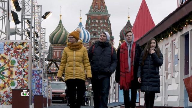 Юные звезды «Ты супер!» из разных уголков России загадали желание на нулевом километре.НТВ.Ru: новости, видео, программы телеканала НТВ